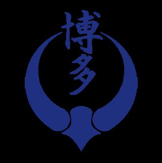博多区剣道連盟